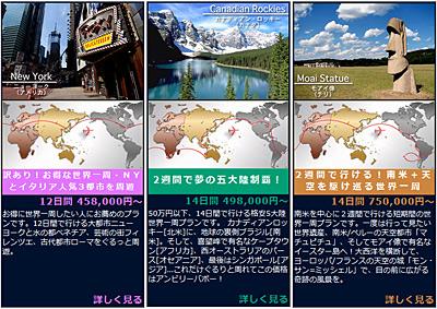 f:id:tamaokiyutaka:20180219005921j:plain