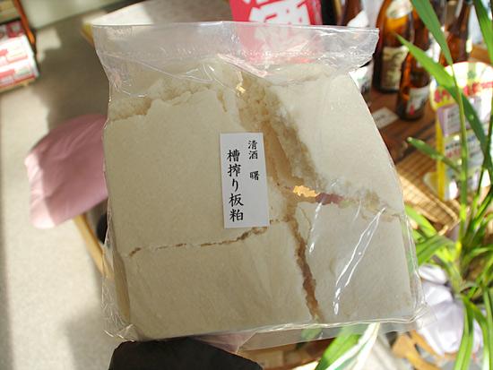 f:id:tamaokiyutaka:20180219013153j:plain