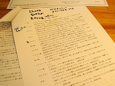 f:id:tamaokiyutaka:20180219020456j:plain