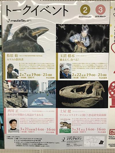 f:id:tamaokiyutaka:20180223171524j:plain