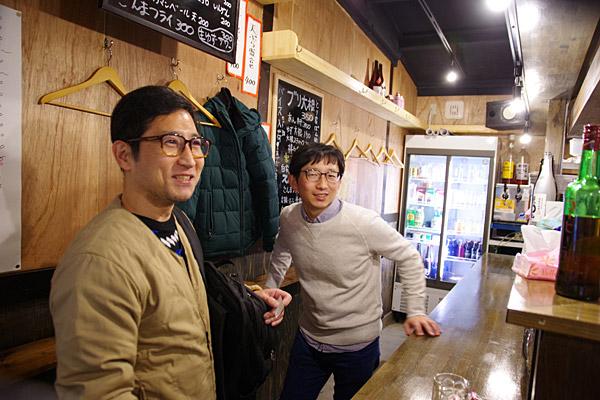 f:id:tamaokiyutaka:20180226171824j:plain