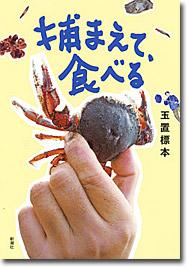 f:id:tamaokiyutaka:20180227014318j:plain