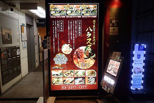 f:id:tamaokiyutaka:20180227165633j:plain