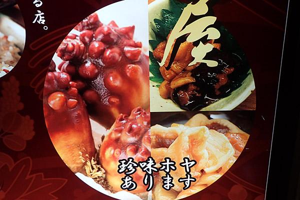 f:id:tamaokiyutaka:20180227165644j:plain