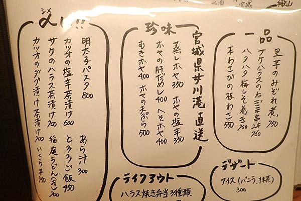 f:id:tamaokiyutaka:20180227165844j:plain