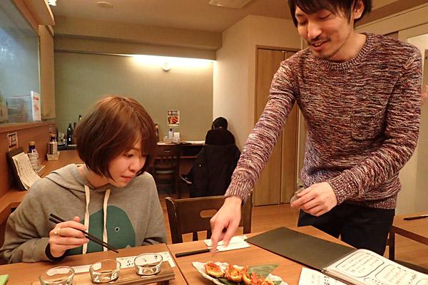 f:id:tamaokiyutaka:20180227165936j:plain