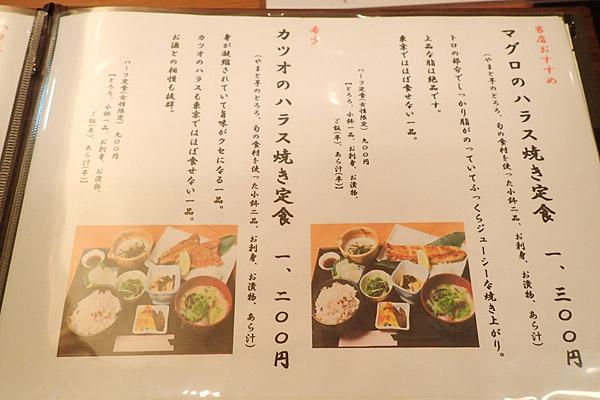 f:id:tamaokiyutaka:20180227173023j:plain