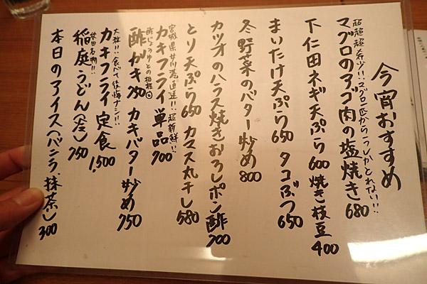 f:id:tamaokiyutaka:20180228171322j:plain