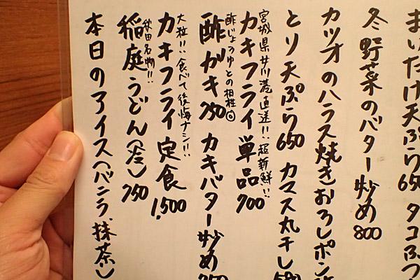 f:id:tamaokiyutaka:20180302164323j:plain