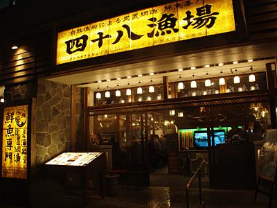 f:id:tamaokiyutaka:20180302171520j:plain