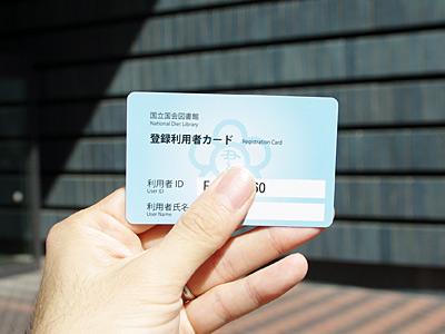 f:id:tamaokiyutaka:20180302172904j:plain
