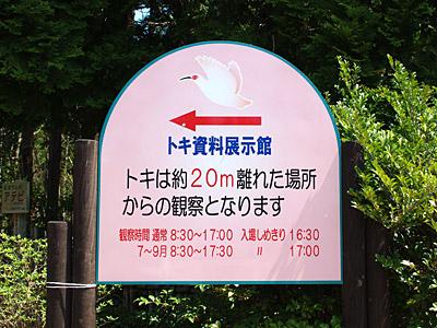f:id:tamaokiyutaka:20180305225544j:plain