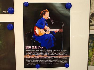 f:id:tamaokiyutaka:20180305225651j:plain
