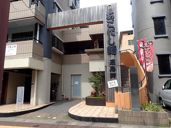f:id:tamaokiyutaka:20180328145720j:plain