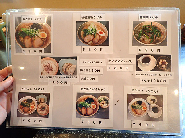 f:id:tamaokiyutaka:20180328145805j:plain