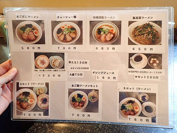 f:id:tamaokiyutaka:20180328145815j:plain