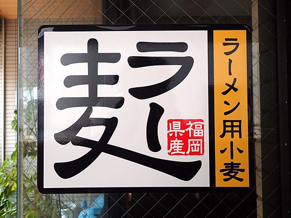 f:id:tamaokiyutaka:20180328150727j:plain