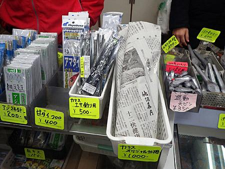f:id:tamaokiyutaka:20180329020326j:plain