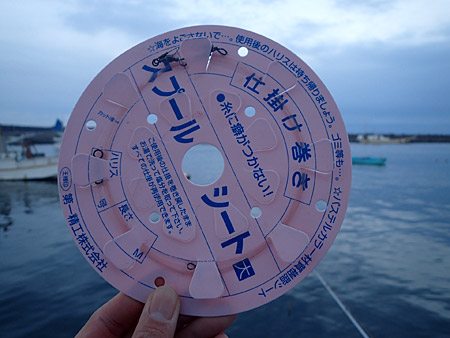 f:id:tamaokiyutaka:20180329020938j:plain