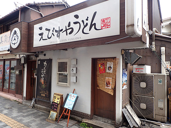 f:id:tamaokiyutaka:20180329164926j:plain