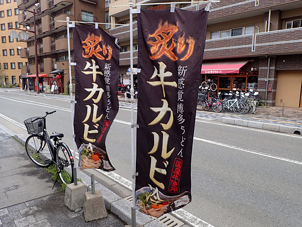 f:id:tamaokiyutaka:20180329164932j:plain