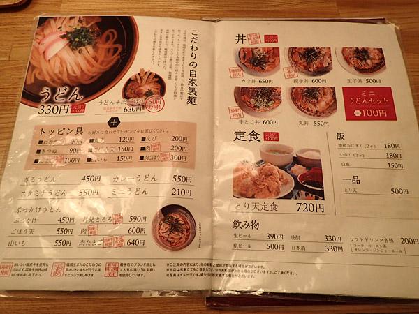 f:id:tamaokiyutaka:20180329165009j:plain