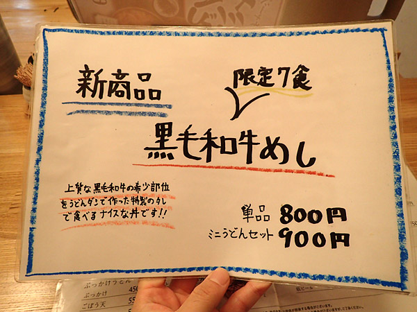 f:id:tamaokiyutaka:20180329165012j:plain