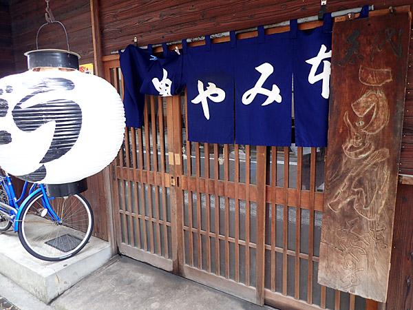 f:id:tamaokiyutaka:20180329165225j:plain