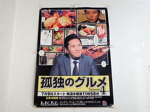f:id:tamaokiyutaka:20180329165435j:plain