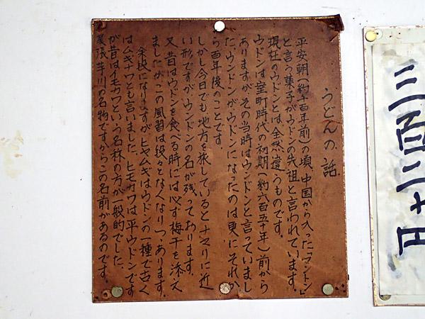 f:id:tamaokiyutaka:20180329165514j:plain