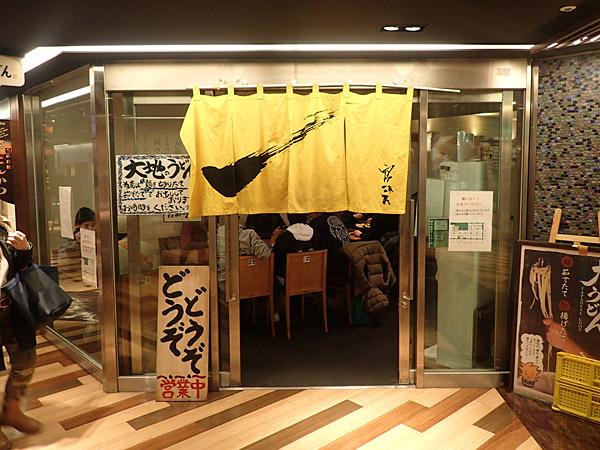 f:id:tamaokiyutaka:20180329165557j:plain