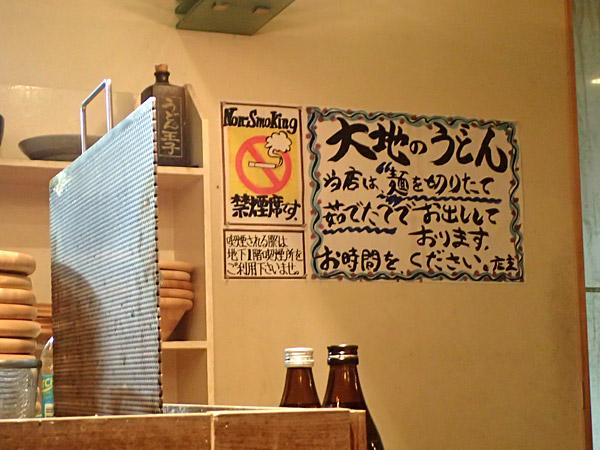 f:id:tamaokiyutaka:20180329170151j:plain