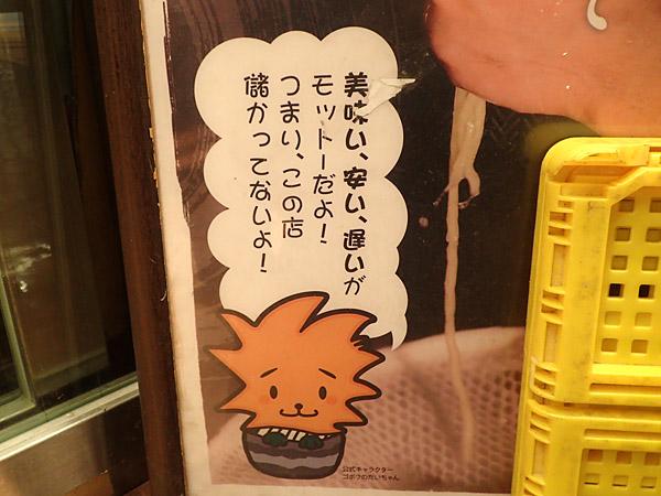 f:id:tamaokiyutaka:20180329170306j:plain