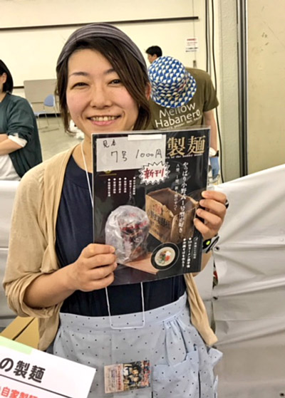 f:id:tamaokiyutaka:20180409001042j:plain