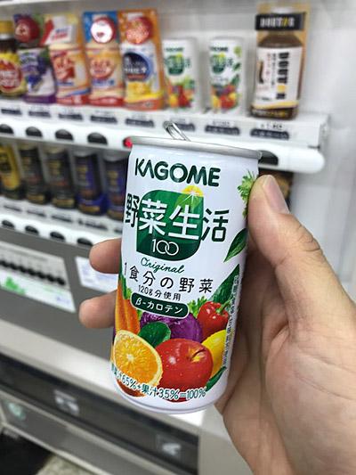f:id:tamaokiyutaka:20180409001123j:plain