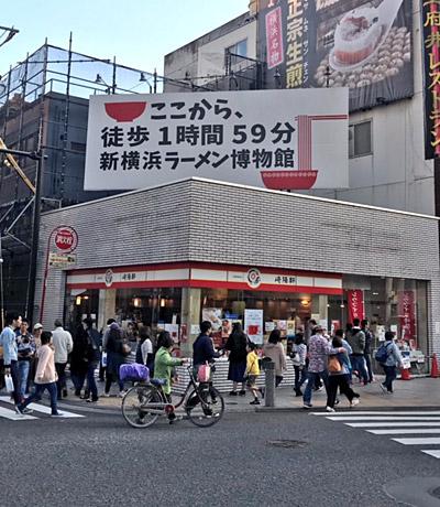 f:id:tamaokiyutaka:20180409001142j:plain