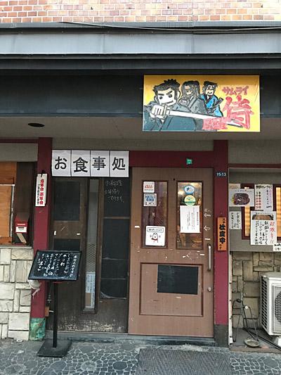 f:id:tamaokiyutaka:20180422004259j:plain