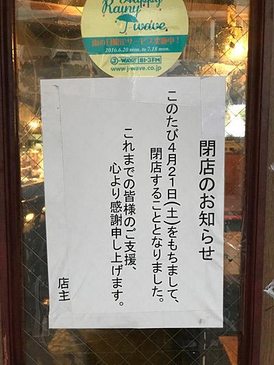 f:id:tamaokiyutaka:20180422004310j:plain