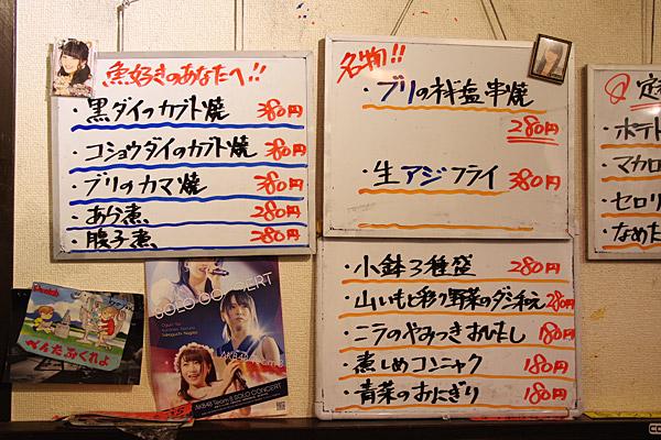 f:id:tamaokiyutaka:20180508025354j:plain