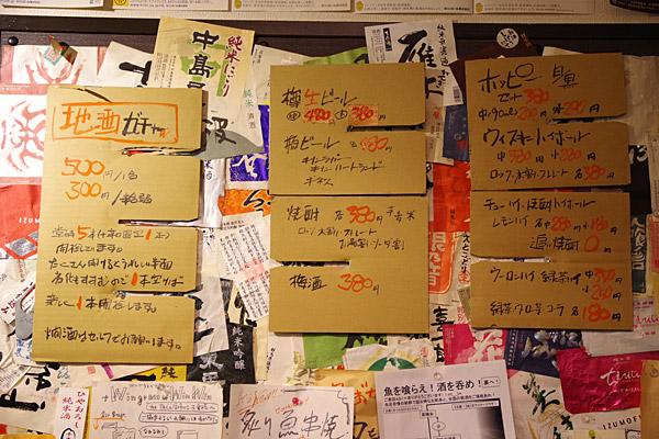 f:id:tamaokiyutaka:20180508025525j:plain