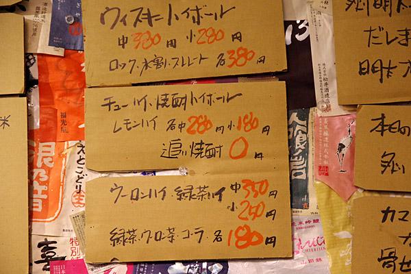 f:id:tamaokiyutaka:20180508025537j:plain