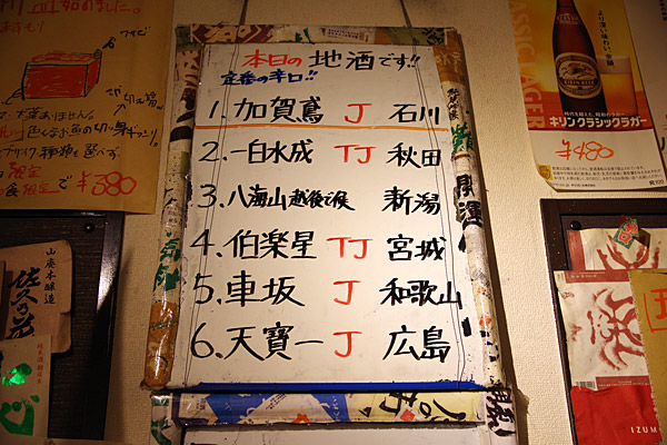 f:id:tamaokiyutaka:20180508025554j:plain