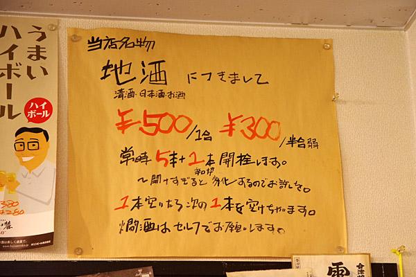 f:id:tamaokiyutaka:20180508025821j:plain