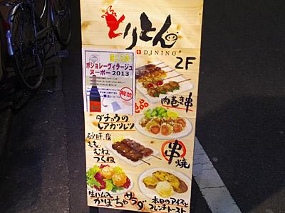 f:id:tamaokiyutaka:20180516154955j:plain