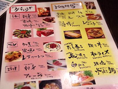 f:id:tamaokiyutaka:20180516155223j:plain