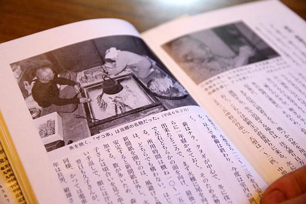 f:id:tamaokiyutaka:20180529105034j:plain