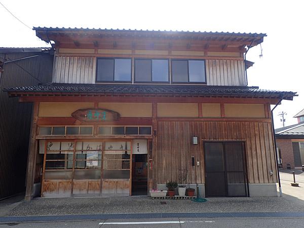 f:id:tamaokiyutaka:20180612142158j:plain