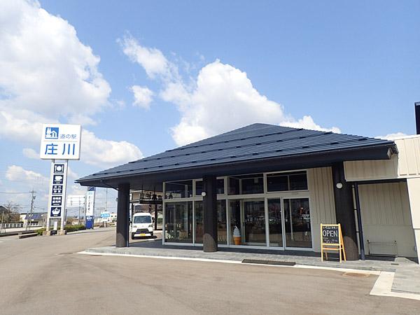 f:id:tamaokiyutaka:20180612142229j:plain