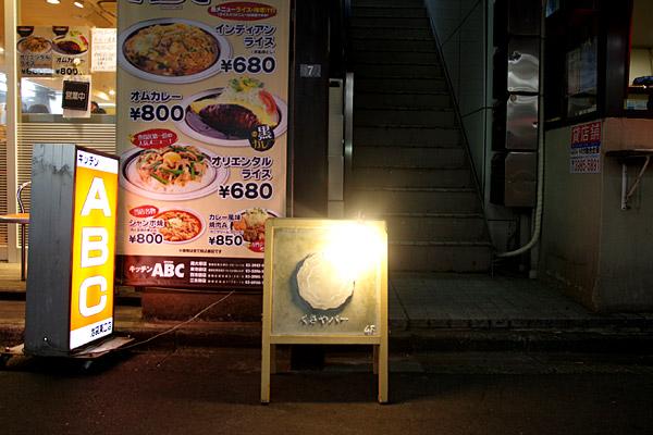 f:id:tamaokiyutaka:20180614024941j:plain