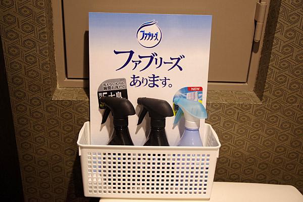 f:id:tamaokiyutaka:20180614025326j:plain